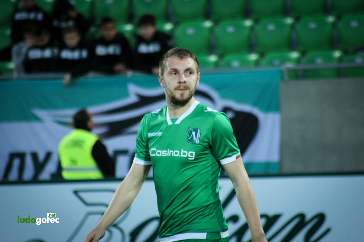 Лудогорец - Локомотив (Пд) 2:0