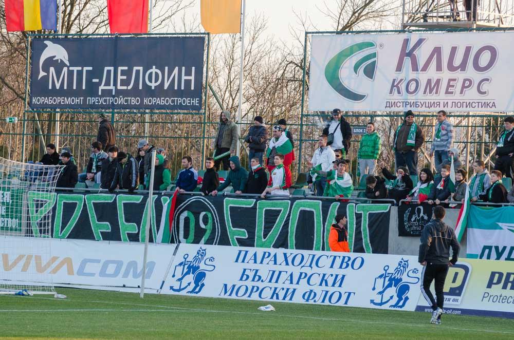 Лудогорец - Черно море 2:0