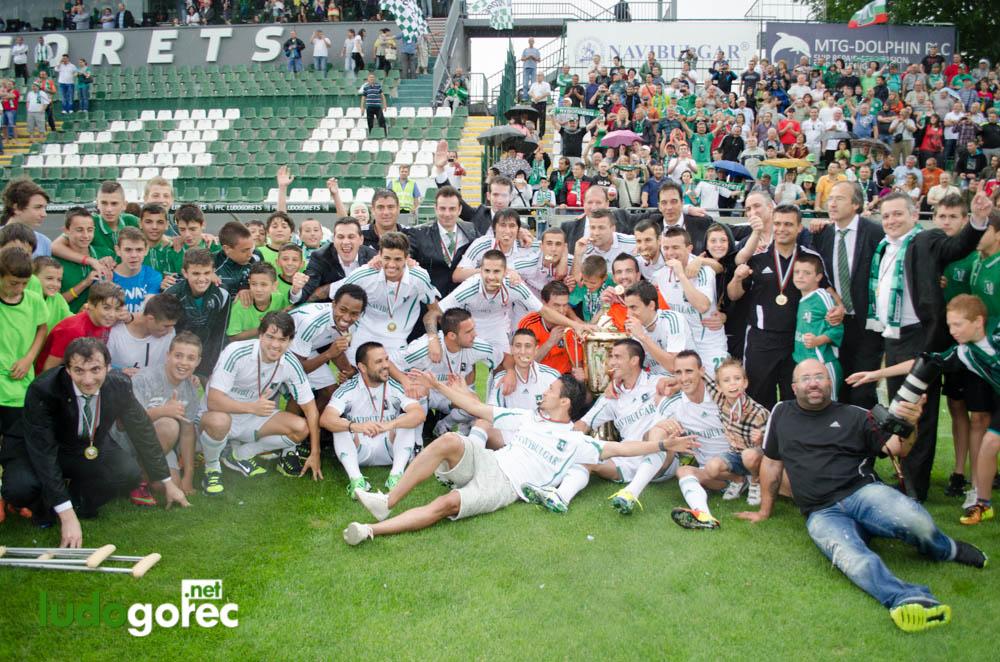 Награждаването на Лудогорец за сезон 2012/13