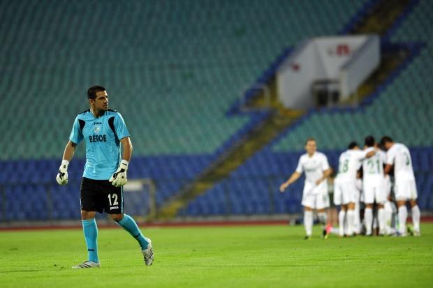 Лудогорец - Берое 1:1 (3:5)   Суперкупа на България