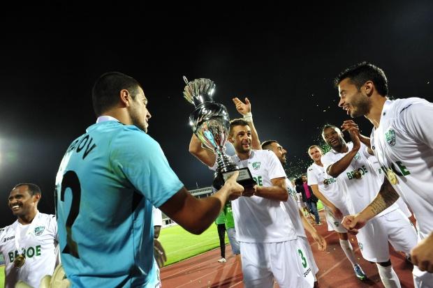 Лудогорец - Берое 1:1 (3:5) | Суперкупа на България