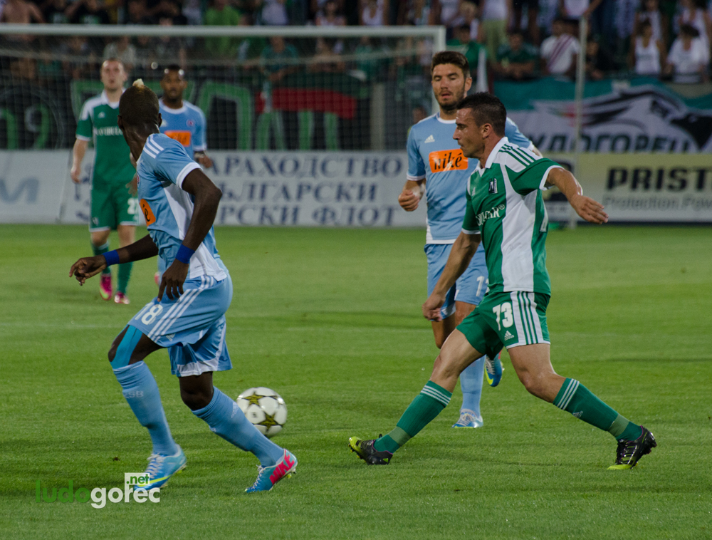 Лудогорец - Слован 3:0 | 2 предв. кръг ШЛ