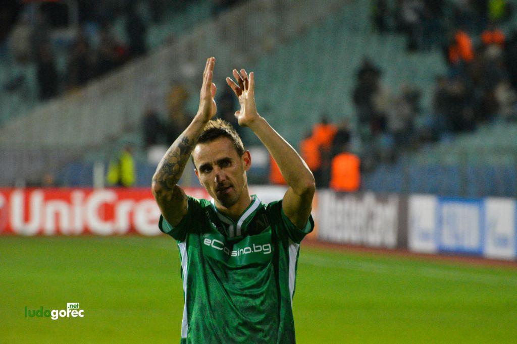 Емоцията на коментаторите по време на гола за Лудогорец срещу Базел за 1:0
