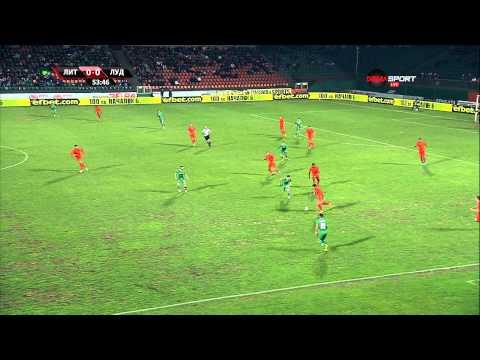 Литекс - Лудогорец 0:0 (1/4 финал за Купата на България) (ЦЕЛИЯ МАЧ)