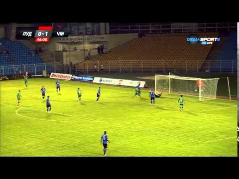 Лудогорец - Черно море 0:1, Суперкупа на България